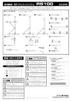 Wiring diagram for yamaha rs100 yamaha rs100 support supporting images asfbconference2016 Gallery