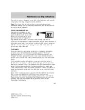 emission warranty   ford flex  ford